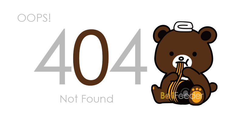 404page not found