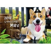 2018狗年可愛柯基桌曆