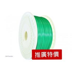 eco-PLA  基本色系 -祖母綠色 Basic Jade (1.75mm)