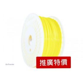 eco-PLA  基本色系 - 檸檬黃  Lemon yellow  (1.75mm)