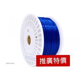 eco-PLA  基本色系 -寶藍色 Basic  Royal Blue  (1.75mm)